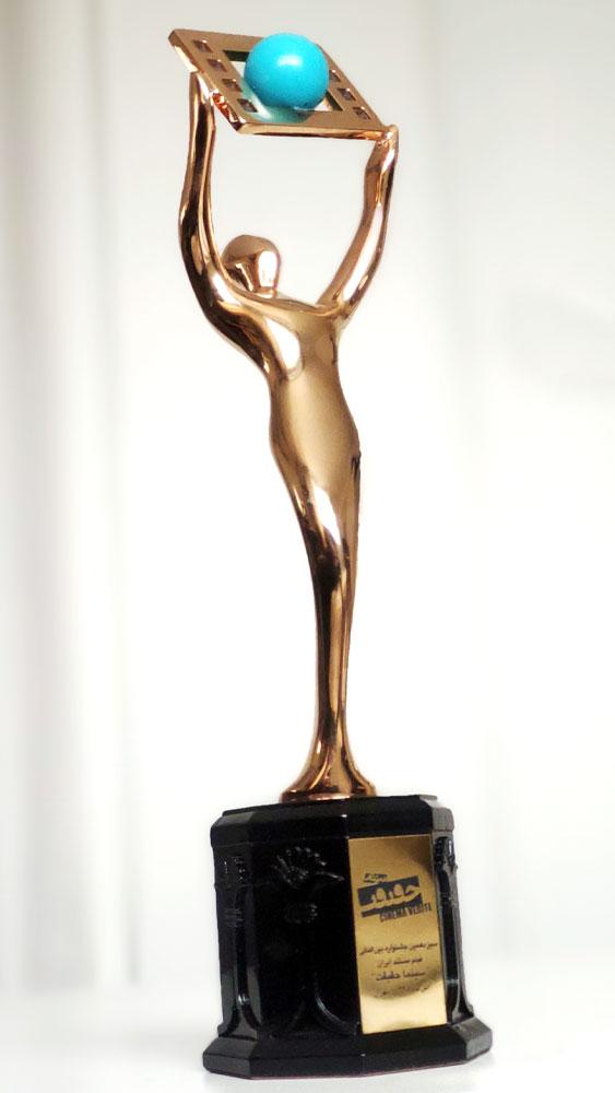 cinema-verite-award-ton-van-zantvoort